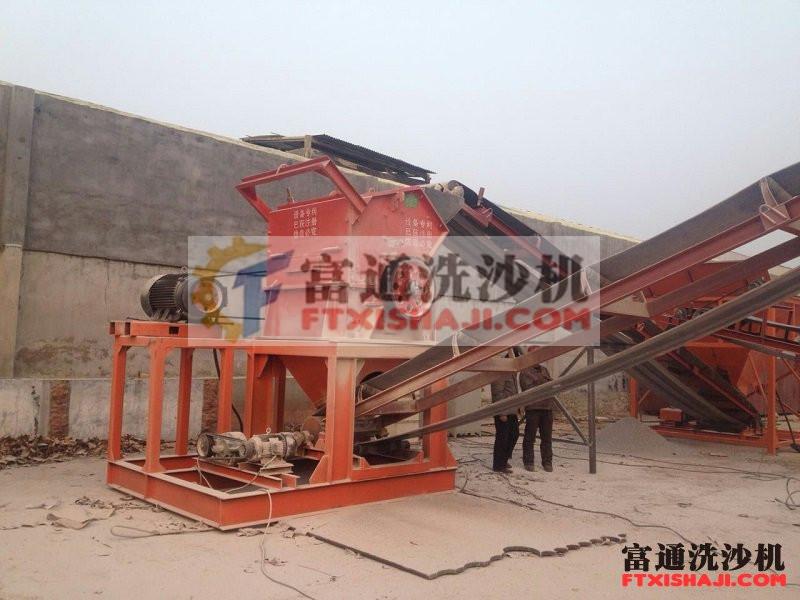 图三:制砂生产线现场使用的制砂机