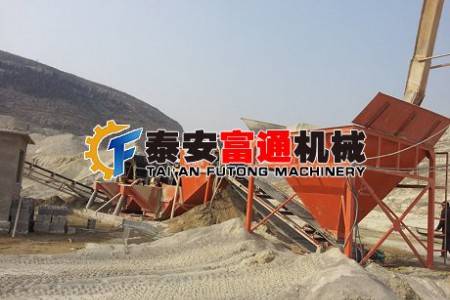 富通节能环保石粉洗沙机功能强大