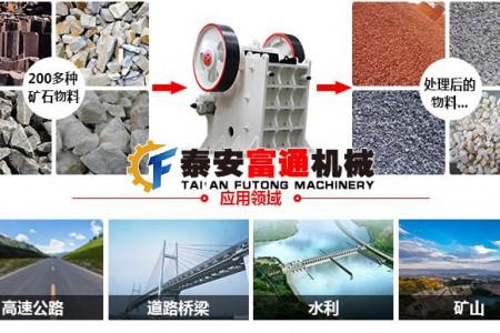 富通制砂洗沙机满足中小型用户需求