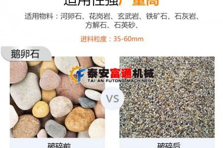 怎么选择高性价比的鹅卵石制沙生产线设备