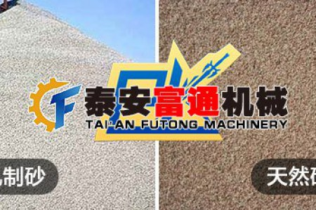 符合机制砂标准需要用什么制砂洗沙机设备呢