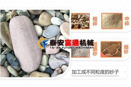 有实力的河卵石制砂机是如何制出高品位砂料的