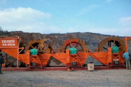 大型三轮轮斗式洗砂机